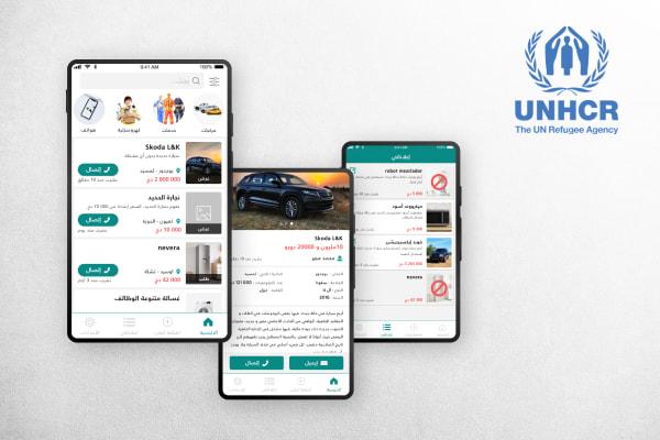 Haut Commissariat des Nations Unies